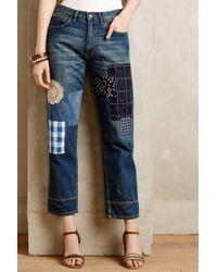 Erika Cavallini Semi Couture Erika Cavallini Patchwork Jeans - Lyst