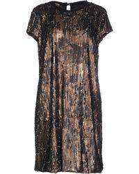 Nude - Short Dress - Lyst