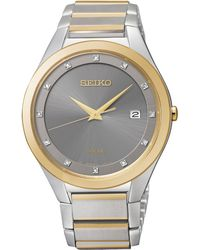 Seiko Men'S Solar Diamond Accent Two-Tone Stainless Steel Bracelet Watch 39Mm Sne344 - Only At Macy'S! - Lyst
