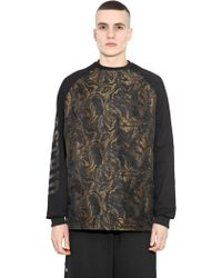Astrid Andersen Cotton Blend Jacquard Techno Sweatshirt - Lyst