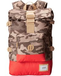 Nixon Swamis Backpack brown - Lyst