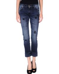 Pierre Balmain Denim Trousers - Lyst
