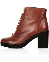 Topshop Magic Zip Front Boots - Lyst