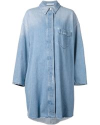 MM6 by Maison Martin Margiela Long Shirt Coat - Lyst