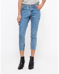 Objects Without Meaning Boy Zip Jean - Lyst