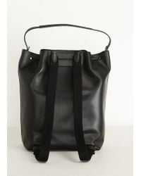 The Row | Leather Backpack | Lyst