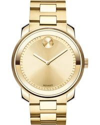 Movado Bold Stainless Steel Watch - Lyst