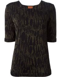 Missoni Patterned Top - Lyst