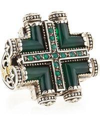 Konstantino Silver & Gold Green Agate Maltese Cross Ring - Lyst