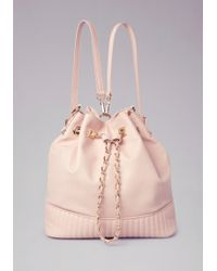 Bebe - Kyla Quilted Backpack - Lyst