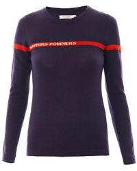 Altuzarra Flame Wool Sweater - Lyst
