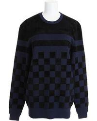 Edun Sweater - Lyst