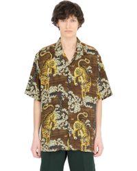 Gucci Tiger Print Viscose Satin Bowling Shirt