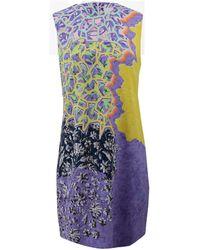 Peter Pilotto Stamp Dress - Lyst