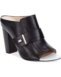 French connection Kadyn Slip On Mules - Lyst