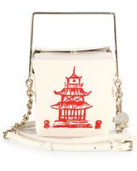 Kate Spade Hello Shanghai Cruz Crossbody Bag - Lyst