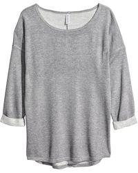 H&M Gray Sweatshirt - Lyst