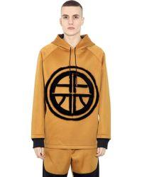 Astrid Andersen Mink Fur Logo Shiny Neoprene Sweatshirt - Lyst