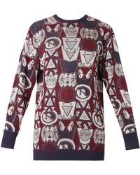 Mary Katrantzou Metallic Signjacquard Sweater - Lyst