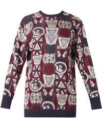 Mary Katrantzou Metallic Sign-Jacquard Sweater - Lyst