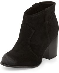 Splendid Lakota Suede Ankle Boot - Lyst