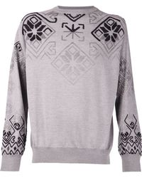 Maison Martin Margiela Gray Printed Sweater - Lyst