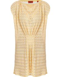 Missoni Rochelle Short Dress - Lyst