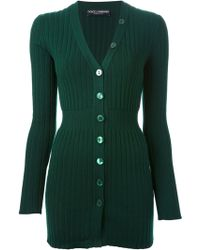 Dolce & Gabbana Fitted Ribbed Cardigan - Lyst