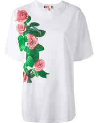 MSGM Eye Roses Print T-Shirt - Lyst