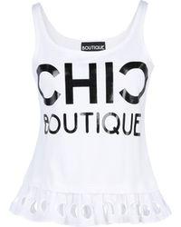 Boutique Moschino | Sleeveless T-shirt | Lyst