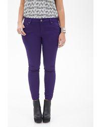 Forever 21 Skinny Jeans (Short) - Lyst