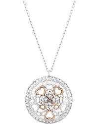 Swarovski Tasha Pendant Necklace - Lyst