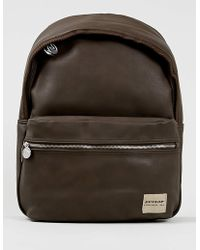 Topman Brown Leather Look Backpack - Lyst