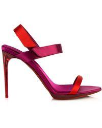 Burberry Prorsum | Calcoat Colour-Block Satin Sandals | Lyst