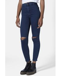 Topshop Petite Women'S Moto 'Joni' Ripped High Rise Skinny Jeans - Lyst