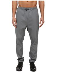 Costume National Jogging Pant - Lyst