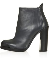 Topshop Womens Haunt Metal Plate Boots Grey - Lyst