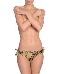 Calvin Klein Bikini Bottoms - Lyst