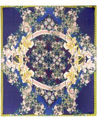 Mary Katrantzou Scarf 105 X 120 Calligraphy Blue - Lyst