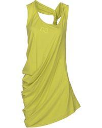 Class Roberto Cavalli Short Dress - Lyst