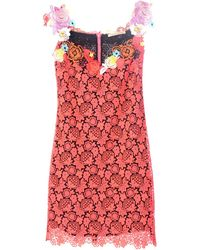 Christopher Kane V-neck Floral-lace Dress - Lyst