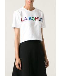 Être Cécile Être Cécile La Bombe Cropped Tshirt - Lyst