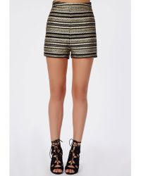 Missguided Boucle High Waist Shorts Gold - Lyst