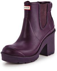 Hunter Original Block Heel Chelsea Boots - Lyst