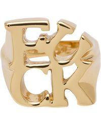 CC SKYE | F-u Cubist Ring | Lyst