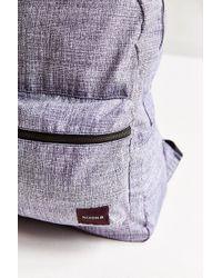 Nixon - Everyday Backpack - Lyst