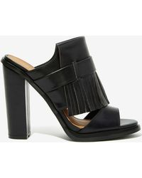 Nasty Gal Can'T Get Enough Fringe Mule - Lyst