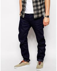 G-star Raw G Star Jeans Arc 3d Slim Fit Raw - Lyst