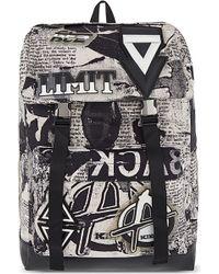 KTZ - Poet Printed Backpack - Lyst