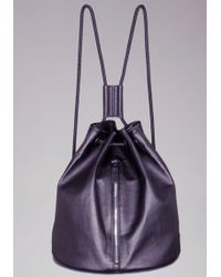 Bebe - Sport Backpack - Lyst